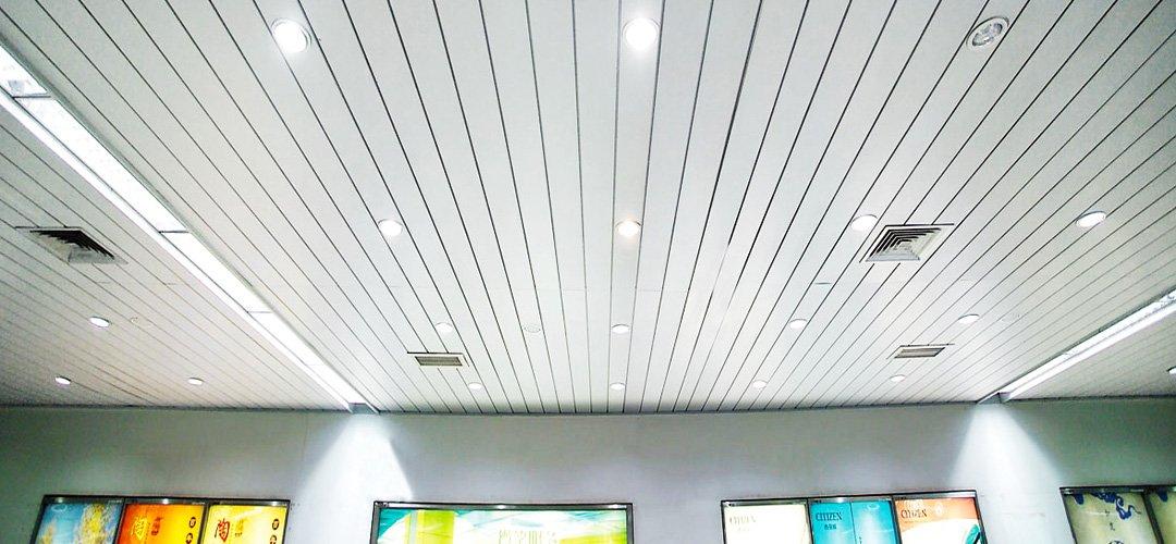 strip ceiling